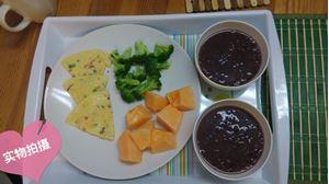 图片 早餐之紫米系列